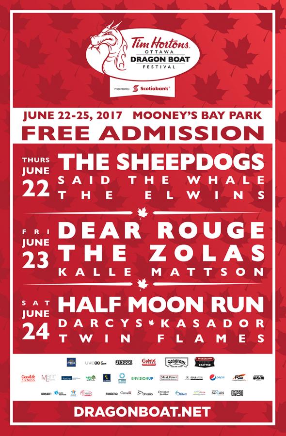 Dragon Boat Festival 2017 poster