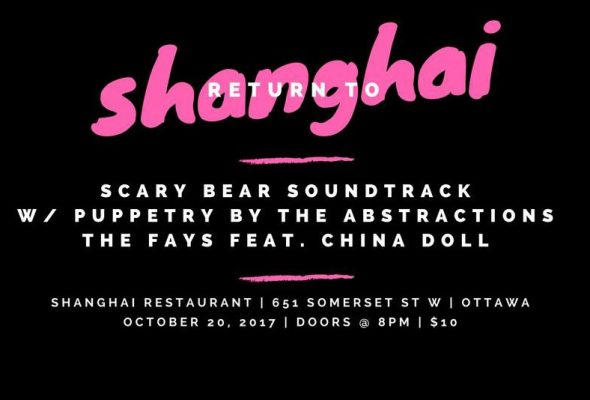 Return to Shanghai: Scary Bear Soundtrack, The Fays at Shanghai Restaurant