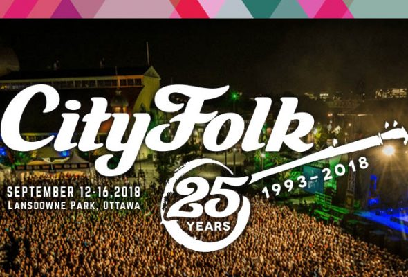 CityFolk announces its 25th Anniversary lineup